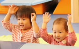 Play & Learn 4 (16-22 months)