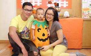 Tiệc Pumpkin Patch!